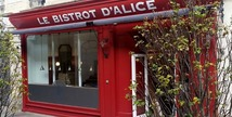 LE BISTROT D'ALICE - Carcassonne