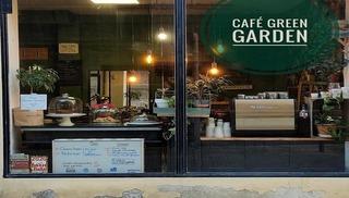 CAFE GREEN GARDEN - Carcassonne