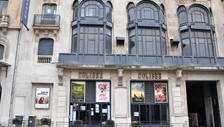 CAP'CINEMA LE COLISEE - Carcassonne
