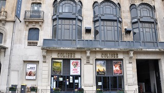 CGR CINEMAS LE COLISEE - Carcassonne