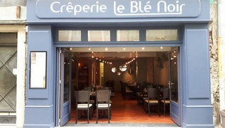 CREPERIE LE BLE NOIR - Carcassonne