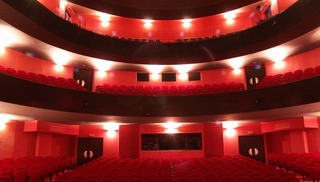 THEATRE JEAN ALARY - Carcassonne