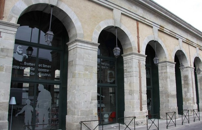 MEDIATHEQUE GRAIN D'AILE 5 - Carcassonne