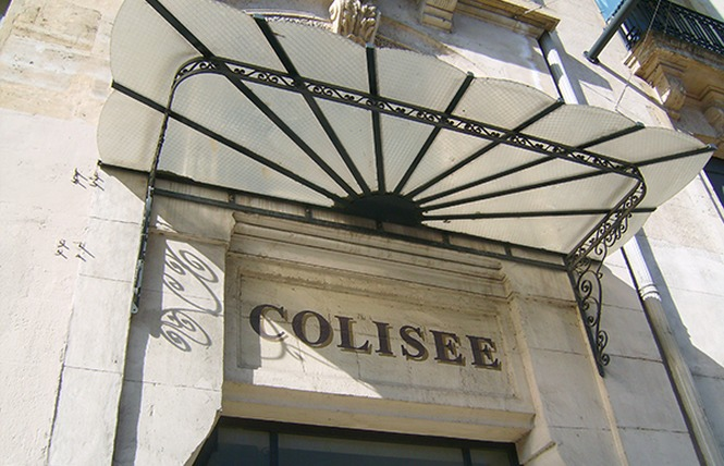 CGR CINEMAS LE COLISEE 2 - Carcassonne